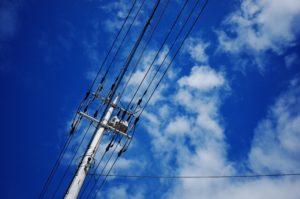 楽天モバイルの5Gの写真